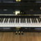Giải mã sức hút đến từ cây đàn piano Yamaha U3H