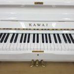 Bạn biết những thương hiệu đàn piano cơ Nhật Bản nào